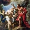 С крещением другу стихи